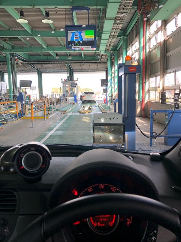 ユーザー車検&構造変更