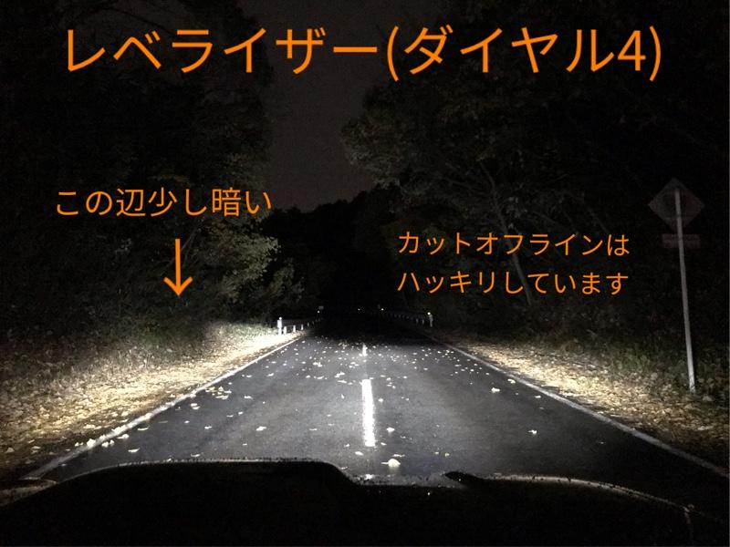 LEDヘッドライト取付け(IPF 341HLB2)