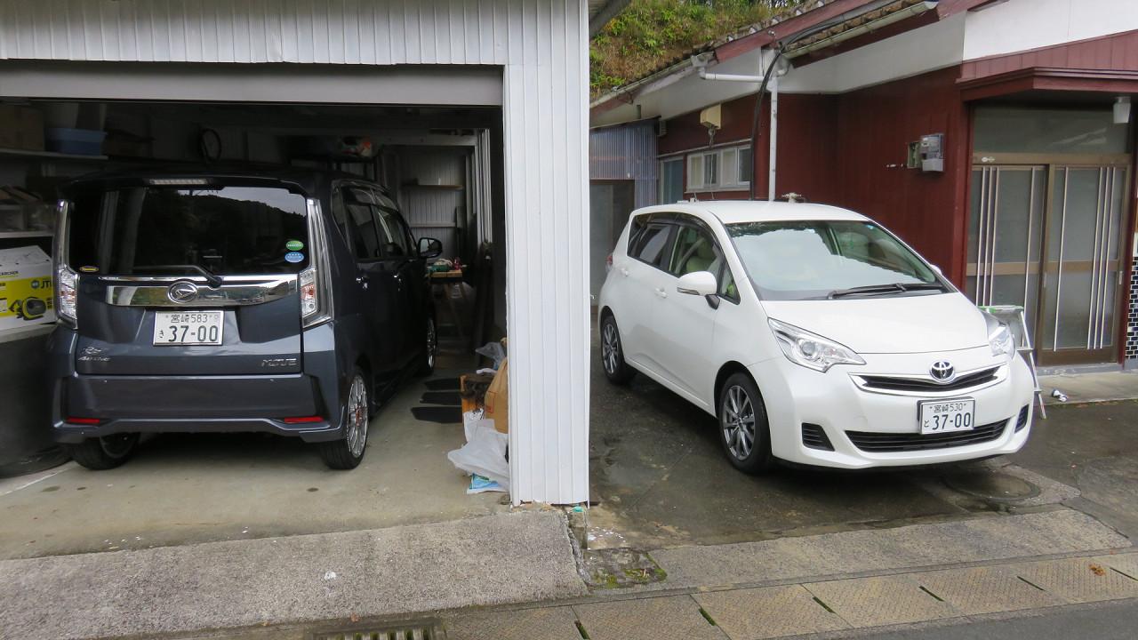 オマケで洗車…