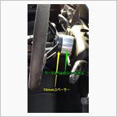 S2000の楽しみ方(ステアリング調整編)の画像