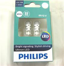 レガシィB4 ナンバー灯をLEDに交換のカスタム手順1