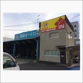 Hayabusa 18年目の車検完了の巻〜 20,977㎞