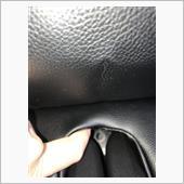 シートカバー後部座席4の画像