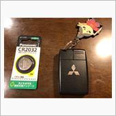 愛ちゃんスマートキー電池交換の画像