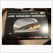 エル・シー Revier LEDウィンカーミラー タイプLS【C-HR用】運転席編①の画像