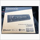 KENWOOD U380BT 取り付け ①の画像