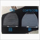 エアコンフィルター交換(CORTECO製)の画像