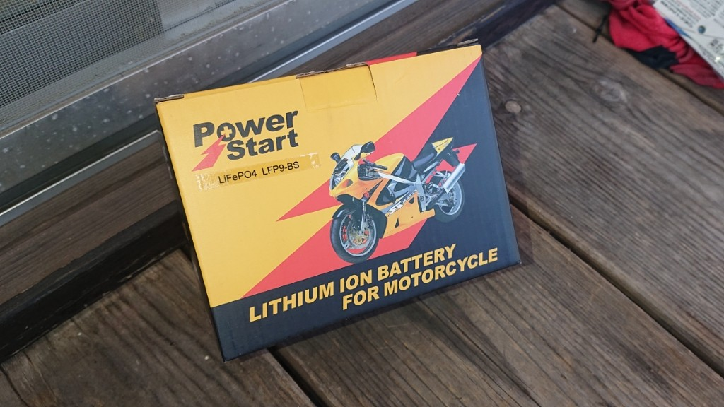 リチウムバッテリーに交換