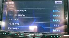 エクリプススパイダー カロッツェリア ZH0999 取り付け編のカスタム手順2