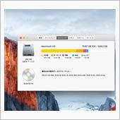 iMacその他だらけです