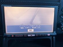 911 (クーペ) 楽ナビHRZ-008の地図データバージョンアップとNDーBT1接続のカスタム手順2