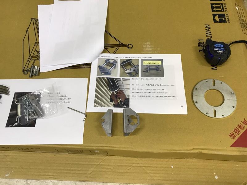 新ガレージGET! リモコン電動シャッター化