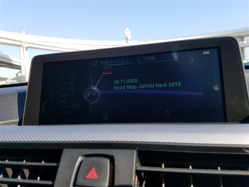 ナビVer.アップ(Road Map Japan Next 2019)