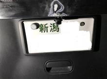 バックカメラユニット取付け ( カメラ位置調整編 )
