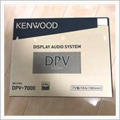 KENWOOD AVシステム DPV-7000 取付
