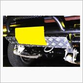 フロントスキッドバンパー(アルミ縞板製)取り付けの画像