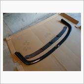 リップスポイラー修理の画像