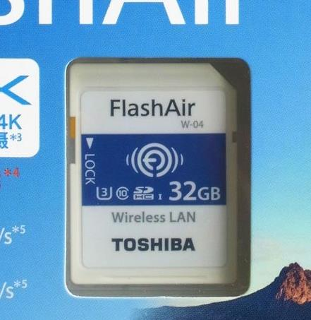 flashair ファームウェア 更新