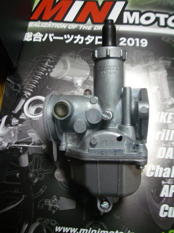 KEIHIN PD22型(PTG)キャブレター | ホンダ XL125R by とっちぃの