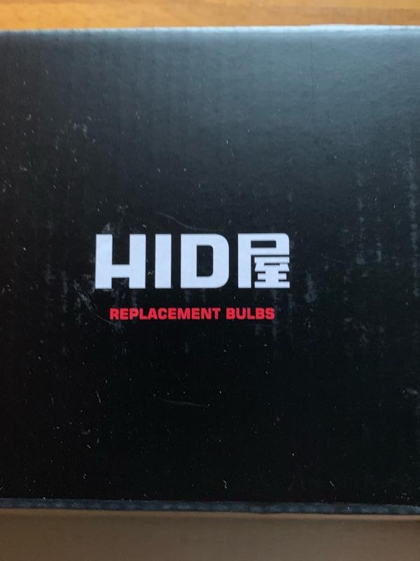 HID 55w化  明るい