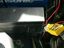 NV200バネット ホーンリレー取り付けのカスタム手順2