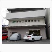 仲林工業ボディーカバーの画像