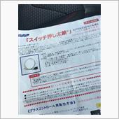 sojisojiの整備手帳