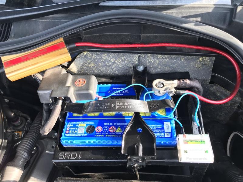 バッテリー軽量化