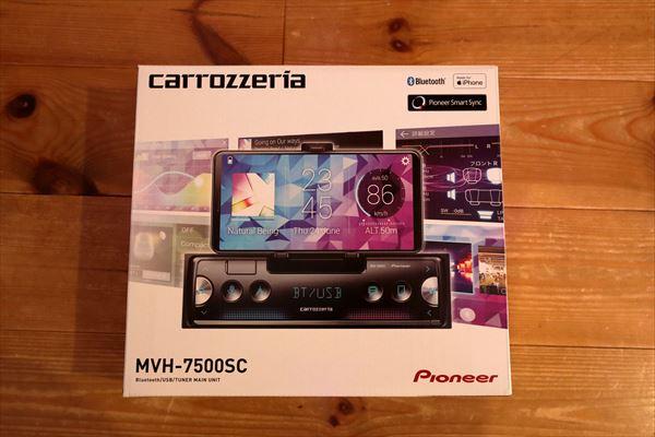carrozzeria MVH-7500SC 取付