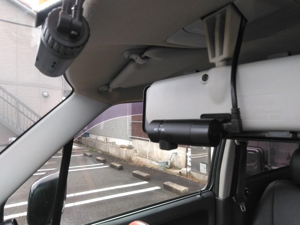 駐車監視用のドラレコ取り付け(•ө•)♡