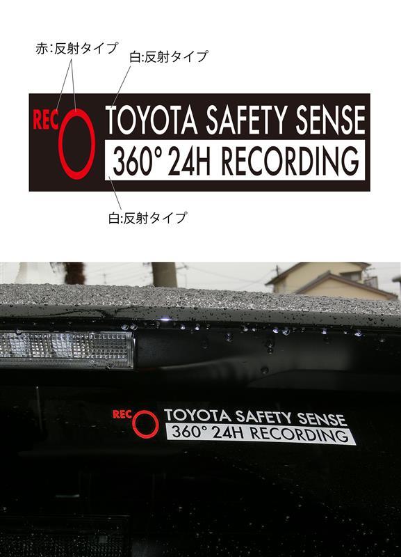 リア ドライブレコーダー&LEDインジケーター 取付