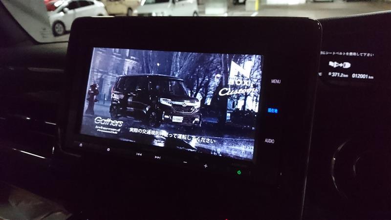 カーナビ起動画面の変更