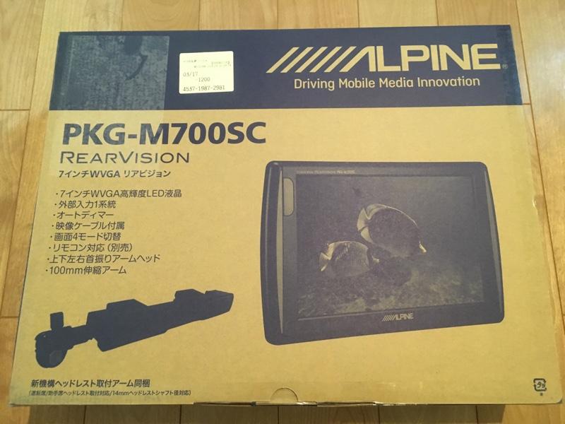 ALPINE PKG-M700SC 取付