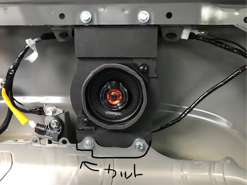 JB64 リアスピーカー取り付け KENWOOD 10cm kfc-rs103