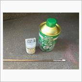 ホイールのスポーク防錆処置