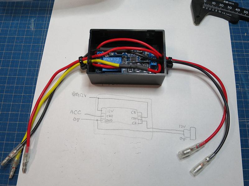 荷室DC12V用遅延タイマー回路配線①