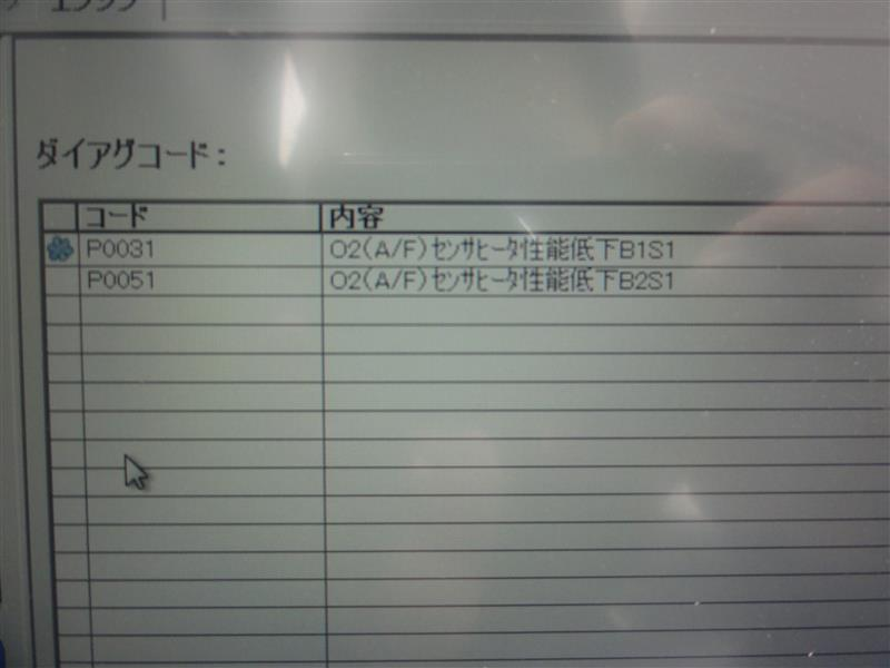 O2(オキシジェン)センサー交換 その①   レクサス LS by 純正マニア