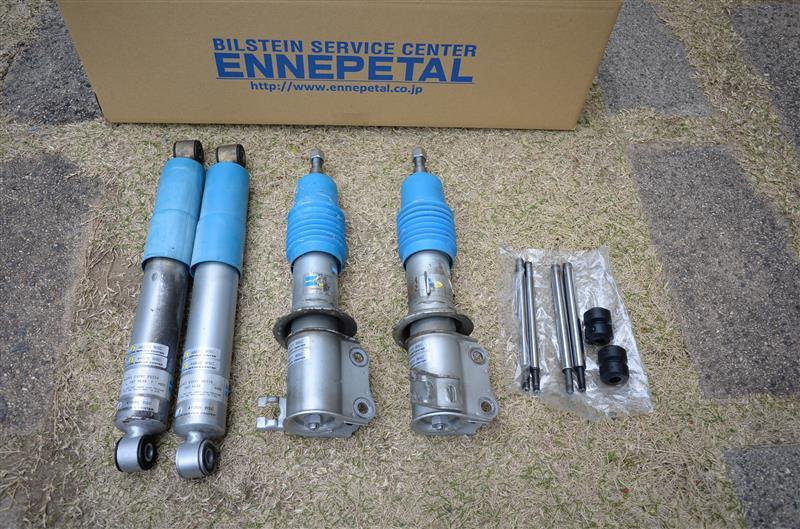 ENNEPETAL OH3回目(前後共)リヤ+25mm