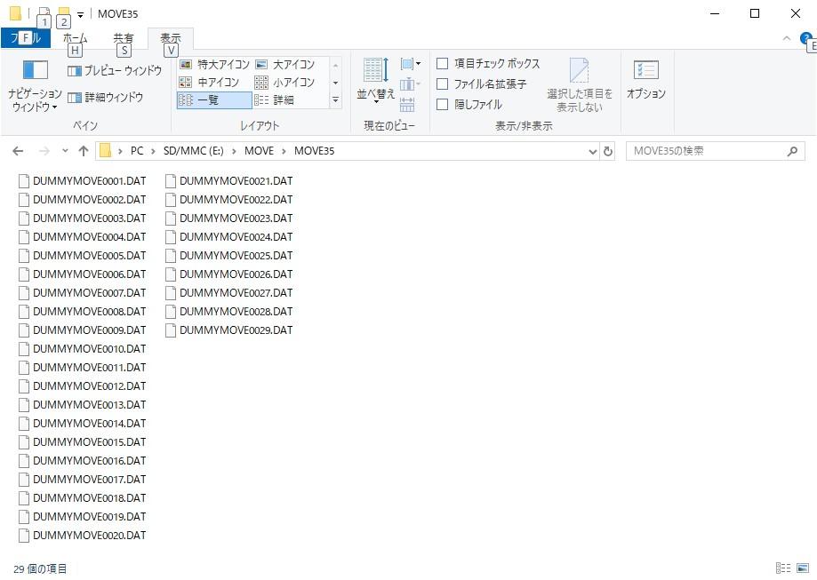 ドライブレコーダー用microSDHC32GB→microSDXC128GBに交換(容量UP)その2