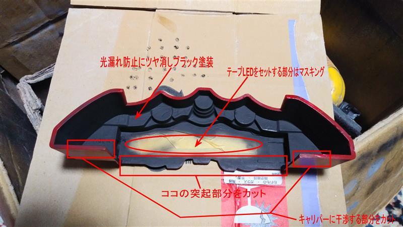 不明 〇rembo風 キャリパーカバー  ver.2.0