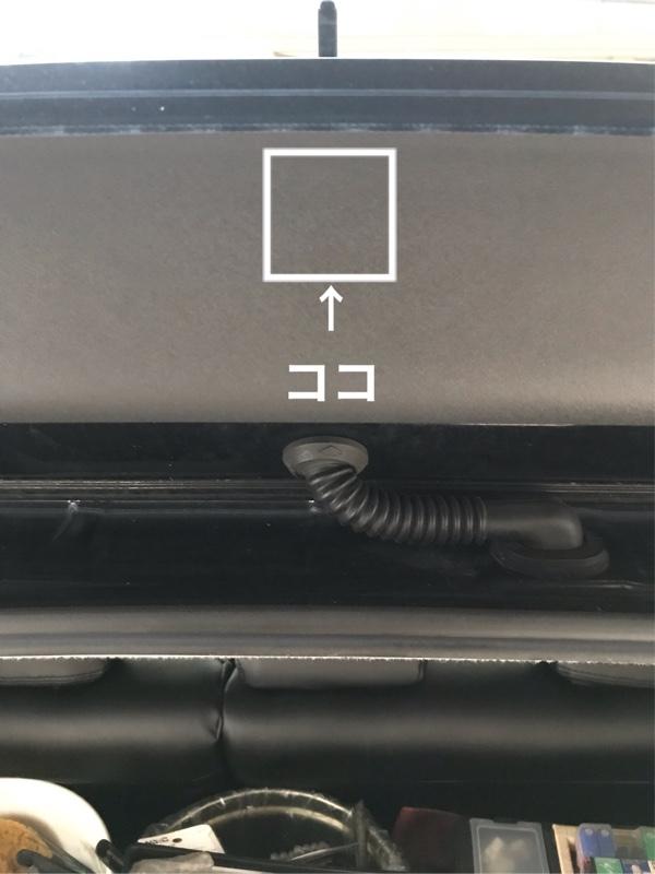 200円でドライブレコーダー(ダミー)