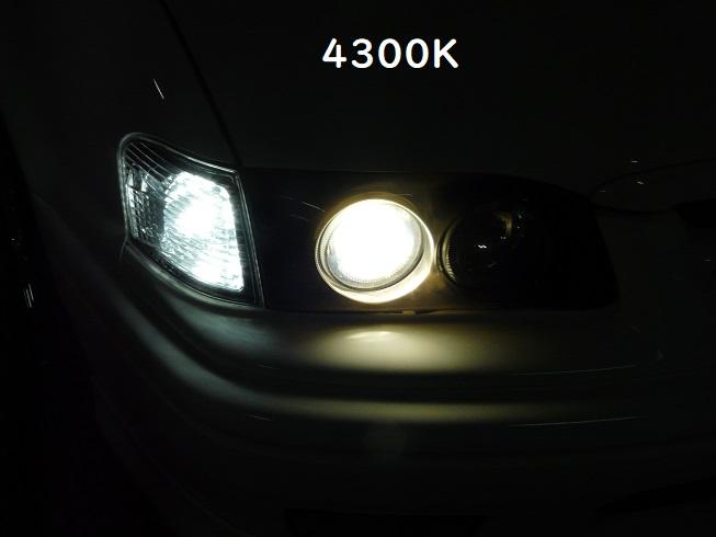 ロービームバーナー交換4300k→6000k