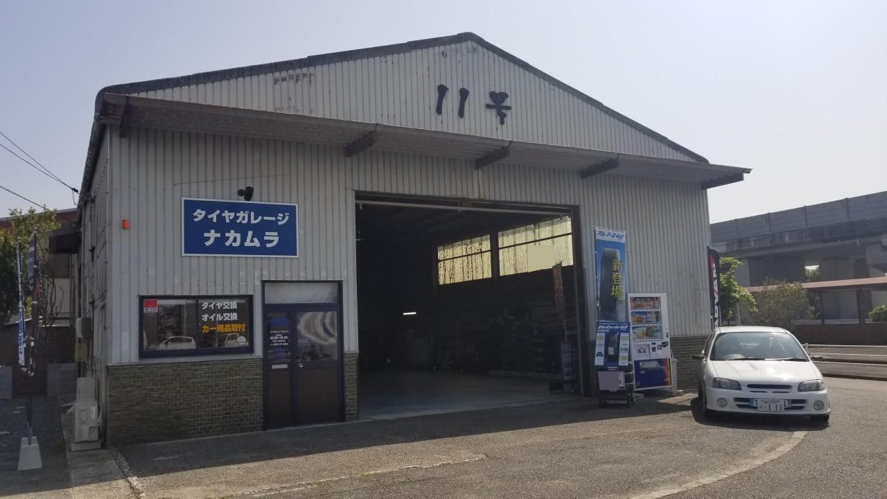 Tire exchange☆