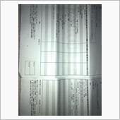 12カ月点検とオイル交換の画像