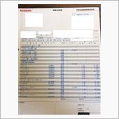 タイミングベルト・ウォーターポンプ・オルタ交換 見積り編の画像