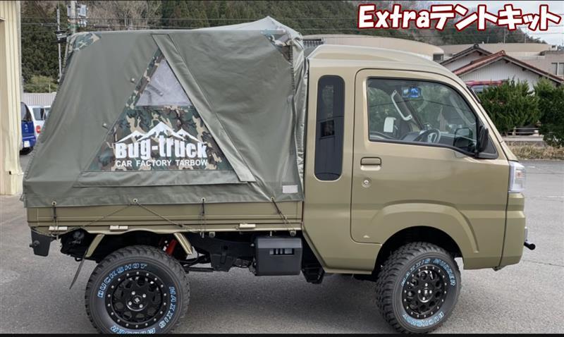 軽 トラ テント