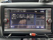 インプレッサ WRX STI サイバ-ナビを着けて診よう・・(^^♪のカスタム手順1