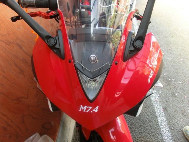 M7.4シール貼り換え