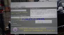 COMTEC ZERO 802V データ更新