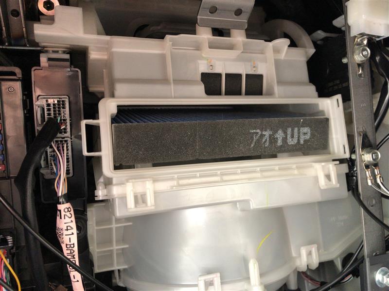 MLITFILTER TYPE D-030へ交換